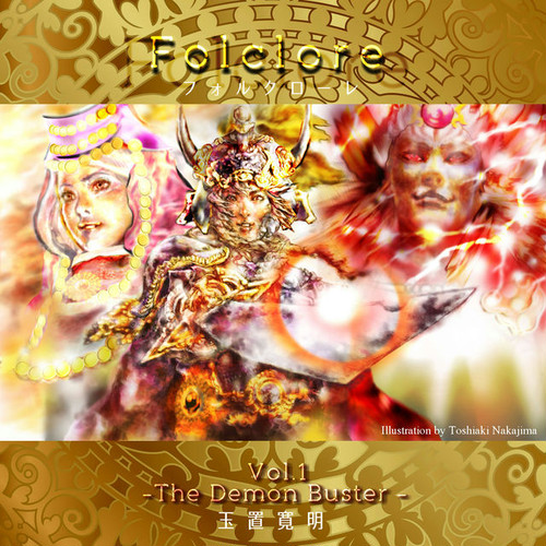 音楽DL販売(MP3形式)「Folclore Vol.1 -The Demon Buster-」