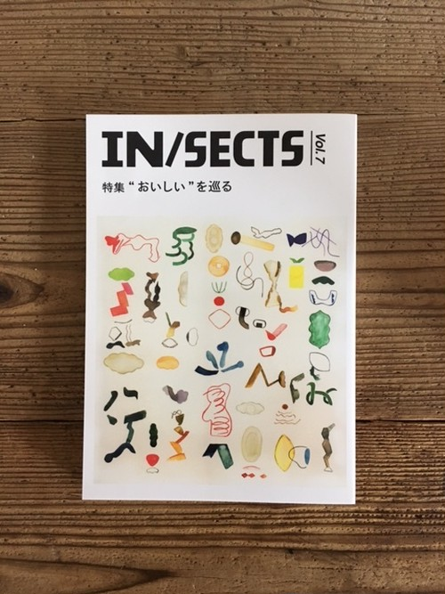 IN/SECTS Vol.7