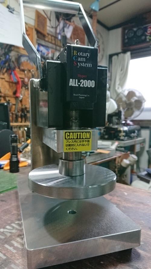 RC-2000卓上クリッカー 革裁断機