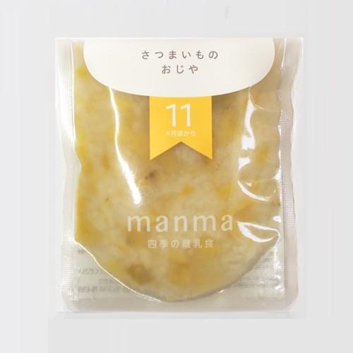 【11ヵ月】manma 6個セット ( ご自宅用 )
