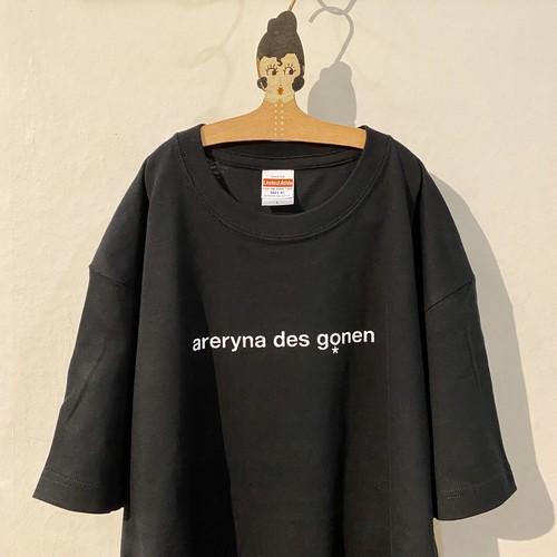 areryna des gonen   T-shirt  クロ