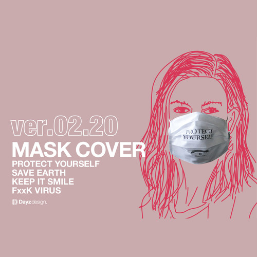 MASK COVER_02.20_WHITE×BLACK(コットンマスクカバー)