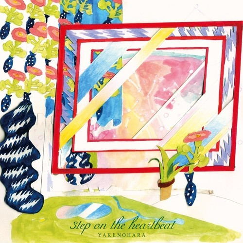 【MIX CD】step on the HEARTBEAT