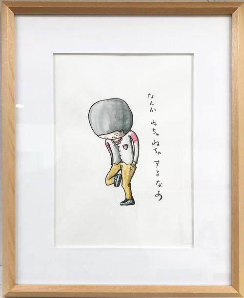 川島明(麒麟)『うつむきくん「何故」』