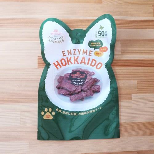 北海道 半熟エゾ鹿 スティック(植物発酵酵素+たもぎ茸配合) 無添加・無着色 「犬・猫用」固いものが苦手な子、老犬、猫におすすめ!