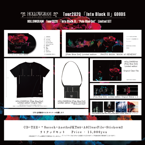 HOLLOWGRAM「Pale Blue Dot」Limited Edition