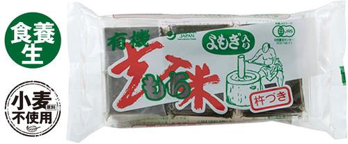 有機玄米もち よもぎ(オーサワジャパン)
