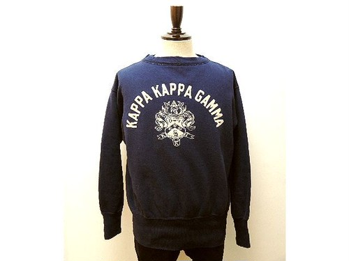 "50's ""Champion"" Sweatshirt"