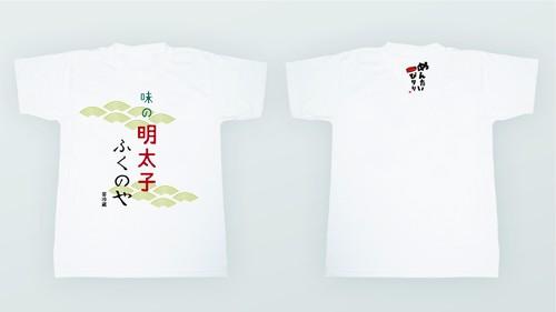 めんたいぴりり ふくのやTシャツ!