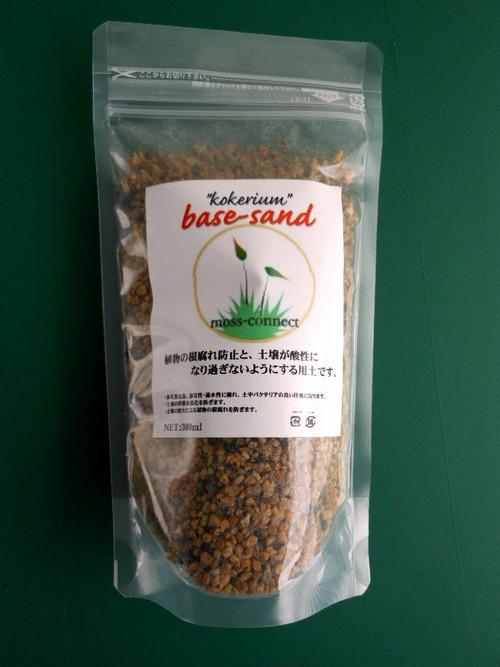 コケ 苔の資材 ベースサンド(専用砂)