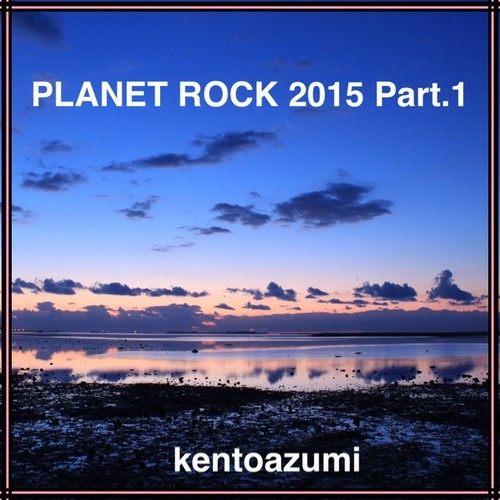 kentoazumi 27th 配信限定シングル PLANET ROCK 2015 Part.1(WAV/Hi-Res)