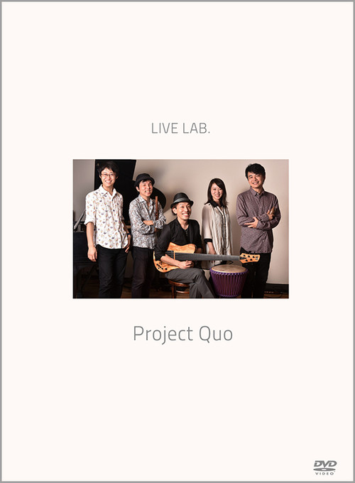 【DVD】Project QuO