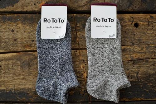 "RoToTo / LINEN COTTON RIB SOCKS SHORT ""TWIST"""