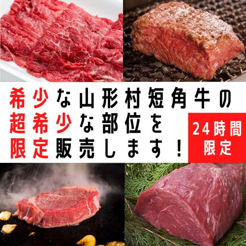 希少部位セット 牛タン200g【1人~2人前程度】