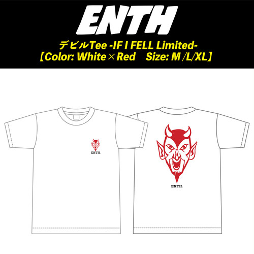 【ENTH】デビルTee -IF I FELL Limited-