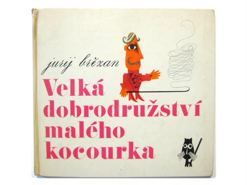 クヴィエタ・パツォウスカー「Velka dobrodruzstvi maleho kocourka」1970年