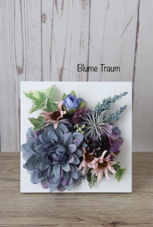 ★Blume Traum★ブルー×パープルのフレームアレンジ、ギフト、ダリア、インテリア、アートフラワー、造花、