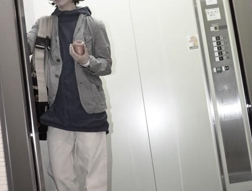 dip    No 61-8022   jacket