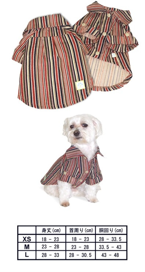 犬服(ドッグウェア)PuppyPAWer Stripe Button-Up Shirt