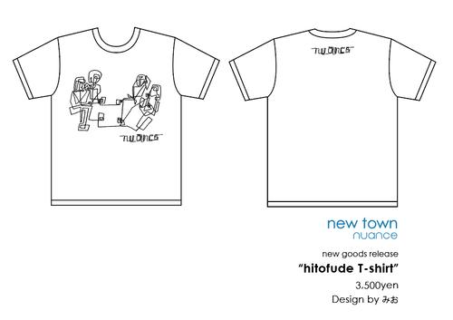hitofude T-shirt