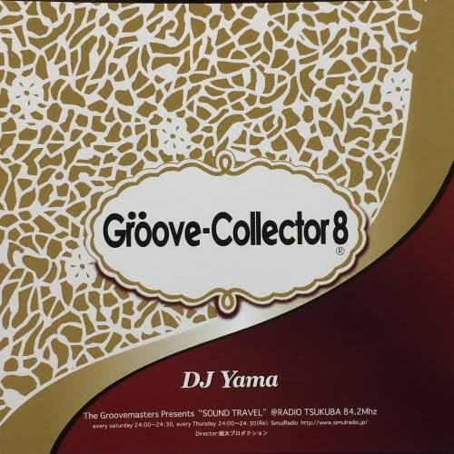[Mix CD] GROOVE COLLECTOR Vol.8 / DJ YAMA from Groove Masters 【コロナウィルスによるClub OctBaSS無期限休業支援商品】