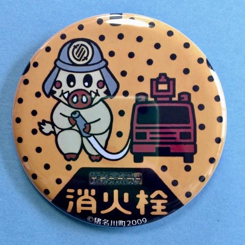 マンホール【マグネット】兵庫県 猪名川町 いなぼう 消火栓