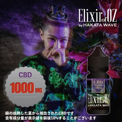 Elixir of OZ by HAKATA WAVE | CBD VAPEリキッド Smooth Nuts Flavor 1000mg 30ml