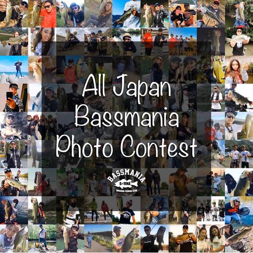 All Japan Bassmania Photo Contest
