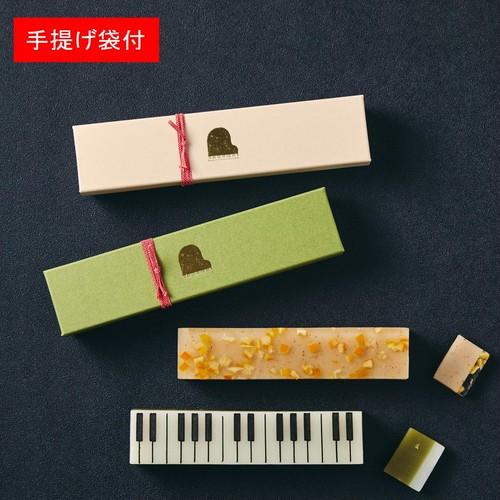 """10/21(水)19:00予約再開)手提げ袋付き """" pistachio & orange milk tea """"【季節の2棹セット】"""