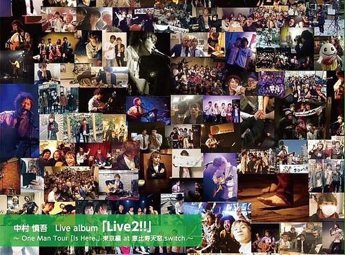 【CD】Live2!!