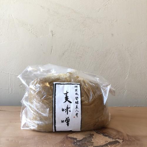 麦味噌(天然醸造)