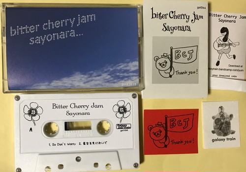 """gal-044  bitter cherry jam  """"sayonara"""" カセットテープ"""