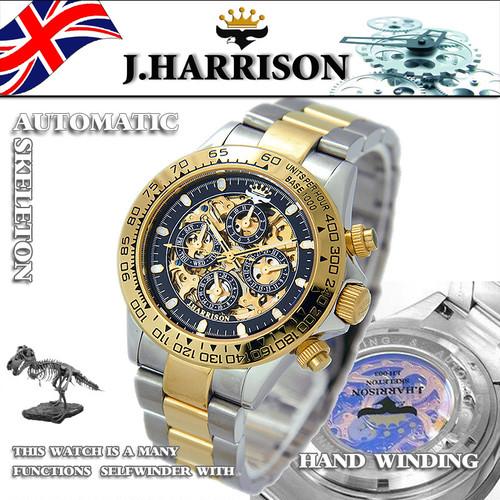 【J HARRISON】JH-003GB 手巻き付き自動巻き腕時計