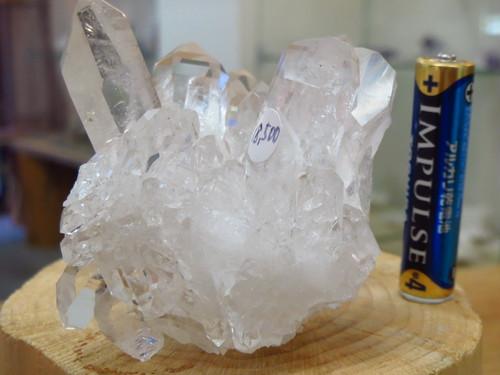 水晶クラスター H-006