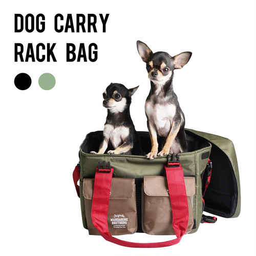 DOG CARRY RACK BAG ラックバッグ