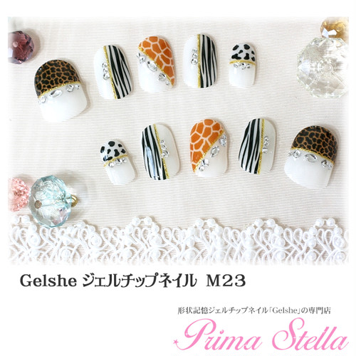 Gelshe gel chip nail【M23】
