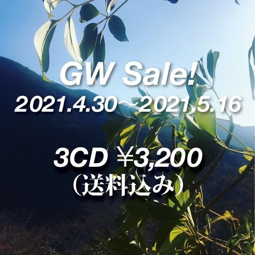 3 CD Set - GW 2021