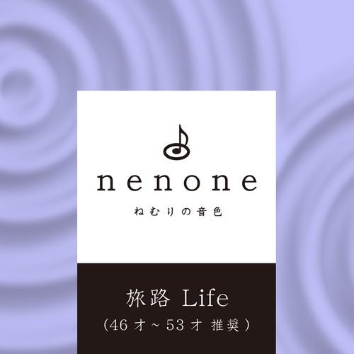 Title07: ねむりの音色 旅路 Life (46才〜53才 推奨) nenone.jp