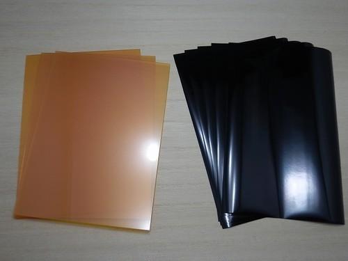 【真っ黒ネガフィルム】れたぷれ!【お徳用3枚】樹脂セット/ディープレリーフタイプ