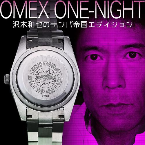 【世界33本限定】OMEX ONE-NIGHT 沢木和也のナンパ帝国エディション メンズ クオーツ 腕時計 日本製 ムーブメント