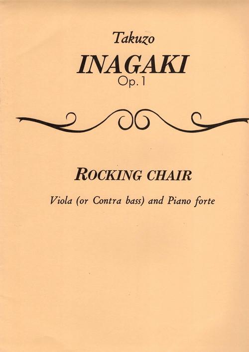 A01i06 ROCKING CHAIR(ビオラ、ピアノ/稲垣卓三/楽譜)