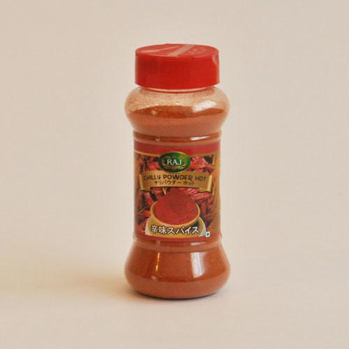 Raj Chilly Powder Hot