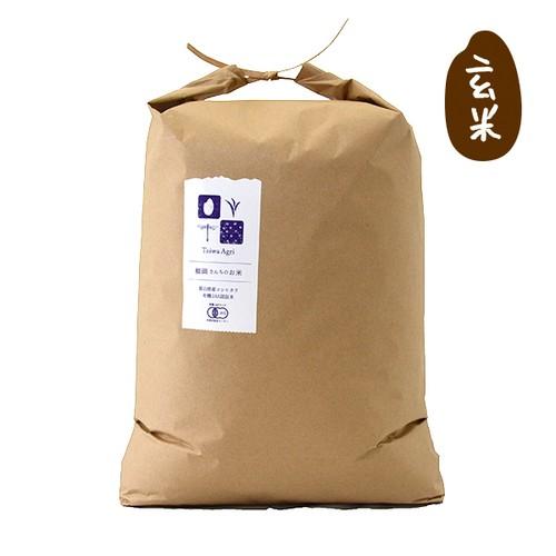 新米!有機JAS認証「和田米」(玄米・10kg) 平成28年富山県産 コシヒカリ