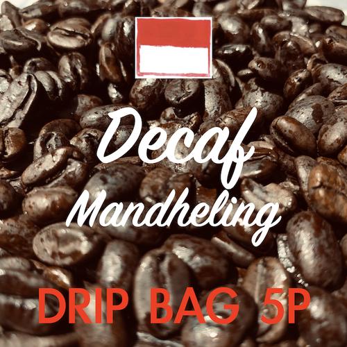 カフェインレスドリップバッグ(1杯用)「マンデリン・デカフェ」5パックセット