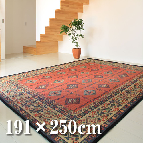 【花茣蓙ラグ】キリム 191×250cm / [Hanagoza-rug] Kilim