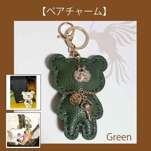 【ベアチャーム】グリーン