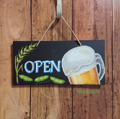 【C013】ビールOPENプレート