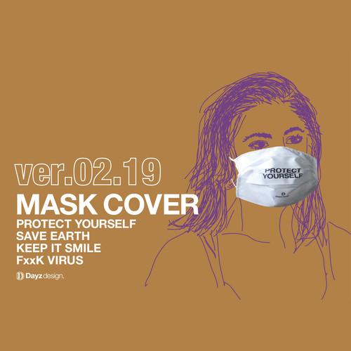 MASK COVER_02.19_WHITE×BLACK(コットンマスクカバー)