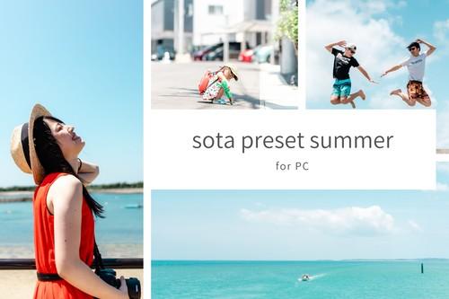 sota preset summer for PC