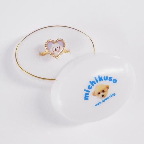 wan nyan ring (ほっそり犬)